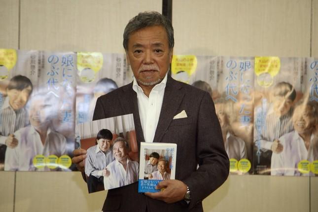 著書の出版記念会見を開いた砂川啓介さん