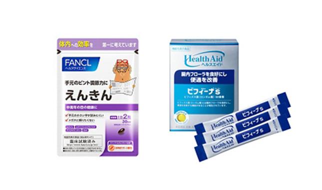 ファンケルヘルスサイエンスの「えんきん」(左)と森下仁丹の「ヘルスエイド ビフィーナS」