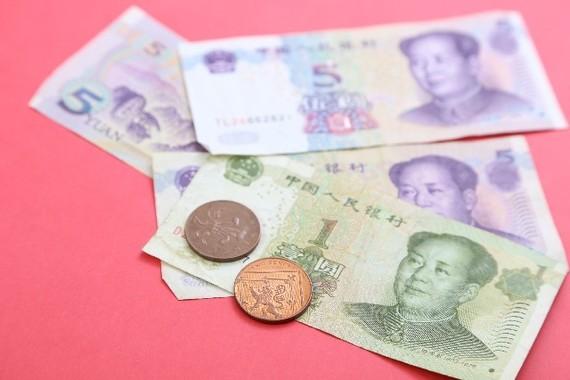 国際通貨の仲間入りを果たす中国の人民元紙幣