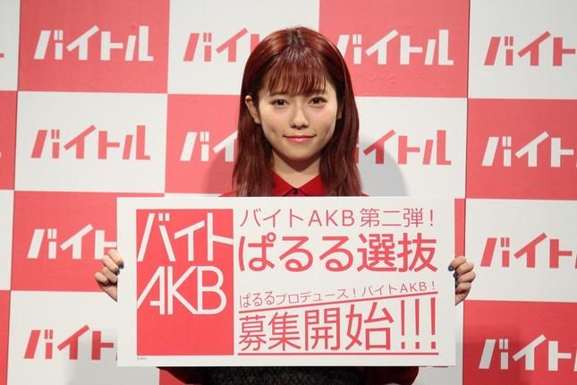 「バイトAKB」第2弾の発表会に出席した島崎遥香さん。指原莉乃さんが応募しても「不合格です」とバッサリ