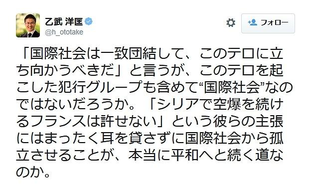乙武さんの主張に、ツイッターでは反論が広がった