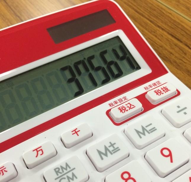 18782(嫌なやつ)に18782を足すと…(画像はイメージ)