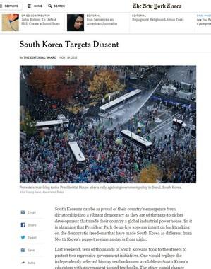 ニューヨーク・タイムズ紙は社説で朴槿恵(パク・クネ)大統領を批判した