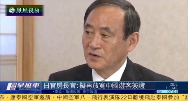 菅義偉官房長官は数次ビザの要件緩和について「当然考えていきたい」と述べた(フェニックステレビより)