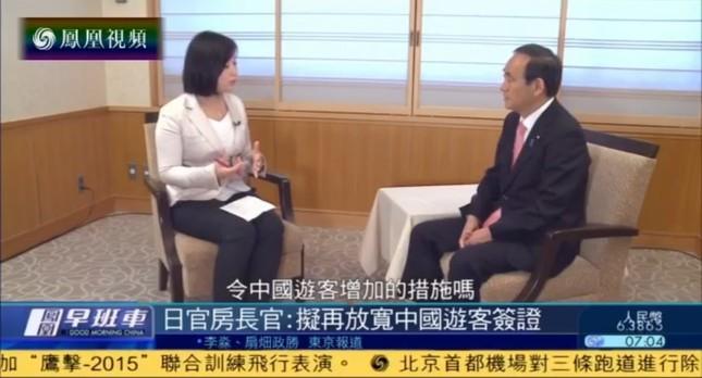 インタビューは11月23日から24日にかけて放送された(フェニックステレビより)