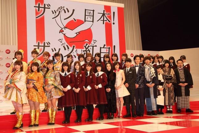 2015年の紅白には10組が初出場する。そのうち7組が会見に出席した