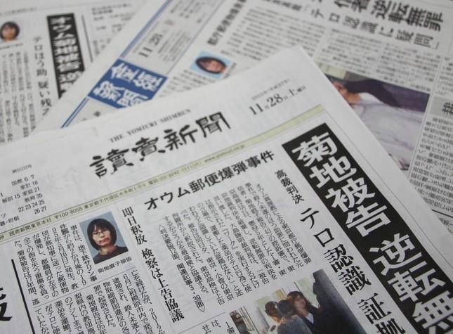 判決から一夜明けた28日、新聞各紙はそろって一面でこの話題を取り扱った