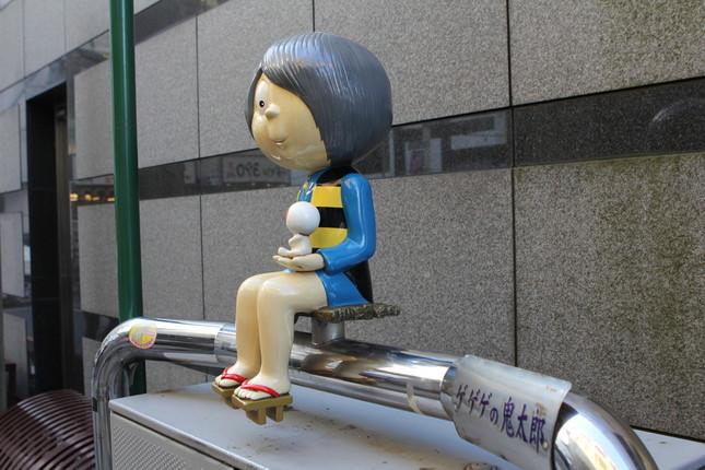 身が引き締まる…水木さんの人生訓とは(写真は東京都調布市の天神通り。2015年11月30日撮影)