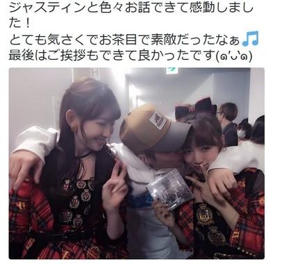 「キス画像が流出ですね」「おいジャスティン、結婚してしまえ!」などといったコメントも高橋さんのツイッターに送られた(写真は2015年12月4日の高橋さんのツイッター)