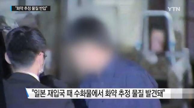韓国では全容疑者の移送の様子は顔にぼかしを入れて放送された(YTNテレビより)