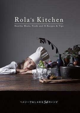 初のレシピ本「Rola\'s Kitchen」