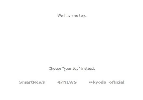 「ノアドット」のトップページを探そうとしても「トップページはない」というメッセージが表示される