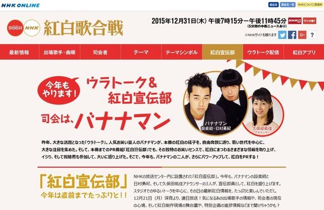 いきなりT.M.R西川貴教の出演が決まった「紅白ウラトークチャンネル」。舞台にも上がるのではないかという期待も。