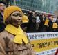 慰安婦像「移転前提」に反発強まる 韓国側は本当に「蒸し返さない」のか