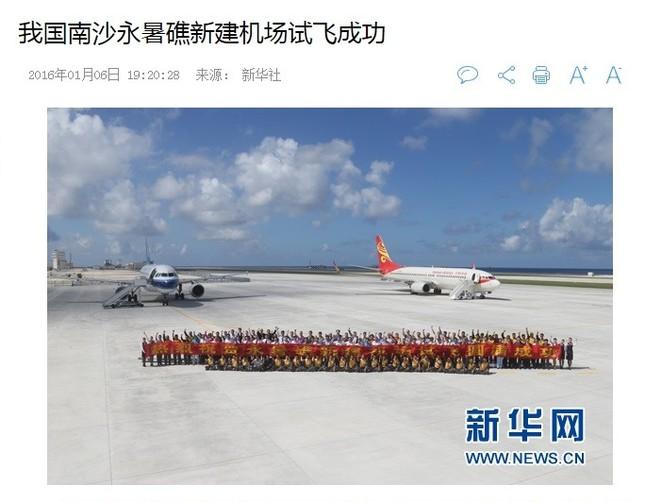 新華社通信は人工島に完成した空港の写真を配信した、関係者が横断幕を掲げている(新華社通信ウェブサイトより)