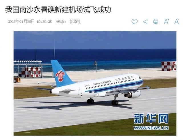 新空港には中国南方航空のエアバスA319型機が着陸した(新華社通信ウェブサイトより)