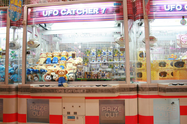 UFOキャッチャー巡る「バカッター」で大炎上