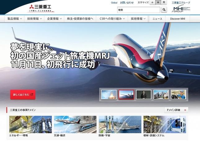 MRJの初納入は2018年半ばに延期された