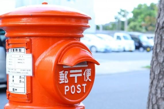郵政株が急落している!(写真はイメージ)