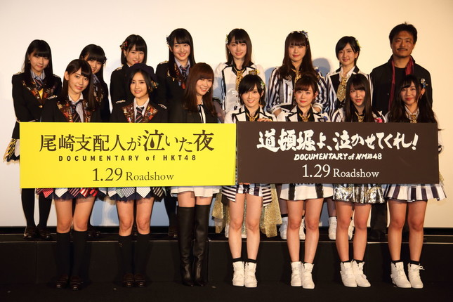 HKT48とNMB48のドキュメンタリー映画は1月29日にそれぞれ公開される