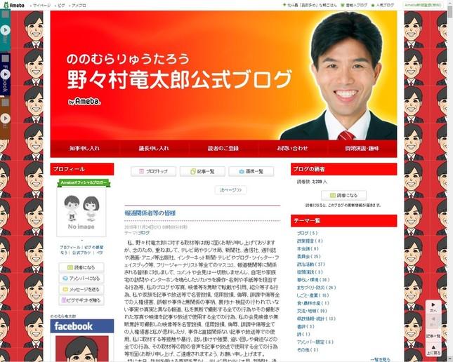 オフィシャルブログの更新は2015年11月から止まったままだ