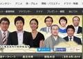 石坂浩二「74歳で、虐められるとか泣けてくるな」 「なんでも鑑定団」での仕打ちに同情集まる