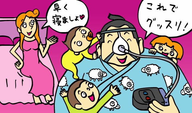 子づくりも綱取りも、まずはしっかり睡眠から(イラスト・サカタルージ)