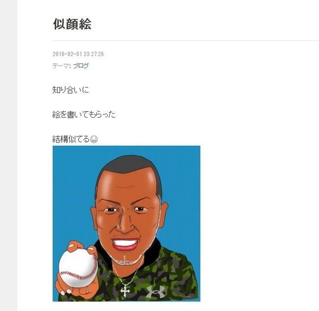 「引退して目標がなくなり、巨人で打てなくてボロクソ言われたときよりきつい」と話した清原和博(画像は、清原が最後に更新した2月1日のブログ(現在は削除)のスクリーンショット)