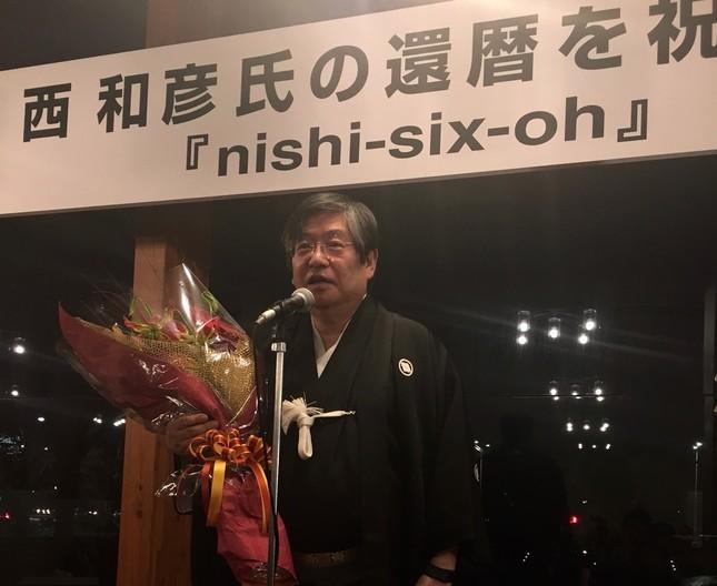 アスキー創業者・西和彦さん還暦...