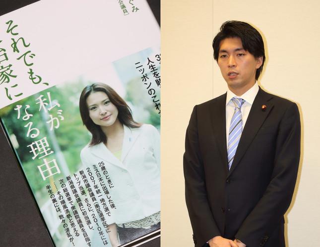 (左)金子議員の著書。キャッチは「順風満帆と思える半生の裏には、数々の波乱が!」/(右)12日の会見で悄然とした表情の宮崎議員