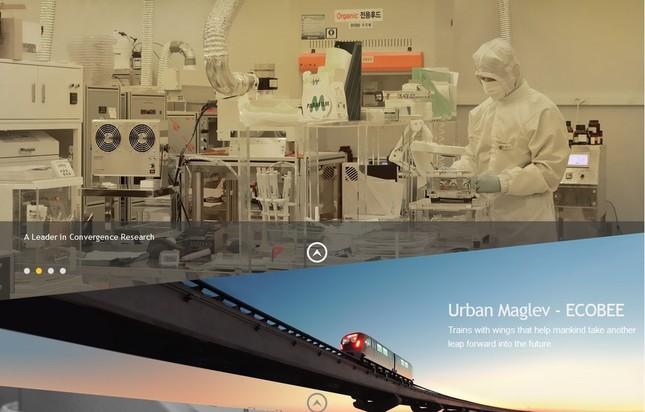 韓国版「リニア」、やっと開通・・・(画像は、韓国機械研究院のホームページ)