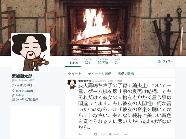 火に油を注ぐことになってしまった葉加瀬太郎さんのツイート