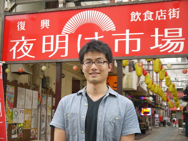 「夜明け市場」事務局長の松本丈さん