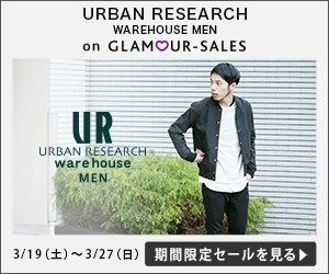 URBAN RESEARCH WAREHOUSE【最大69%オフ】セール