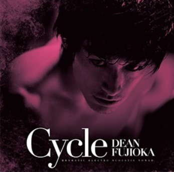 オンラインショップ「A!SMART」限定で販売されるアルバム「Cycle」(画像は「A!SMART」より)