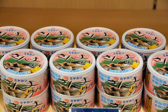 地元・気仙沼で水揚げされたサンマを原料にしたミヤカンの缶詰