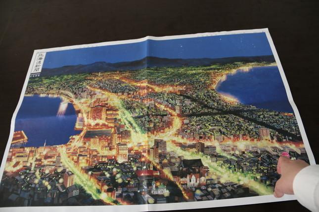 北海道新聞の「光る号外」(点灯前)
