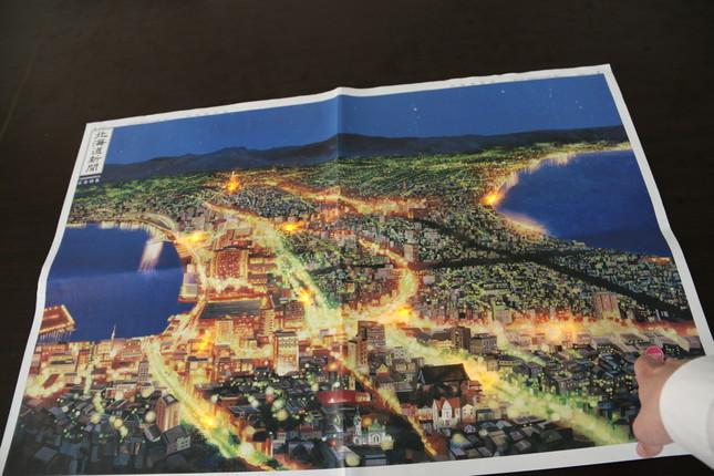 北海道新聞の「光る号外」(点灯中)