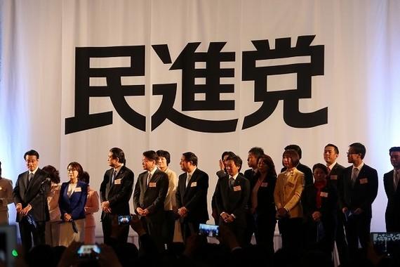 民進党結党大会の様子 左端が岡田代表