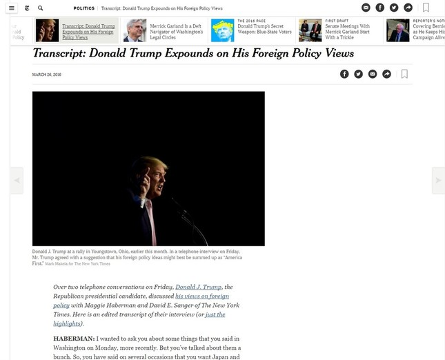 ドナルド・トランプ氏のインタビューが波紋を広げている。ニューヨーク・タイムズのウェブサイトにはインタビューの全文が掲載されている