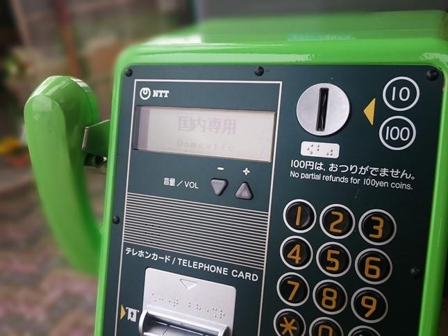 「実は使える」公衆電話(画像はイメージ)