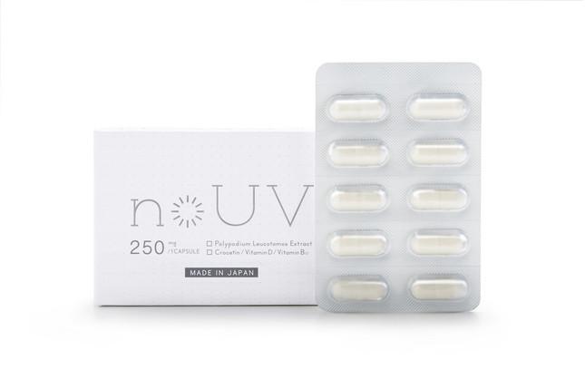 飲む日焼け止め「noUV」 目から入る紫外線もカット