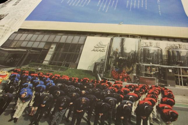日本経済新聞4月1日付朝刊にも、広告が掲載された