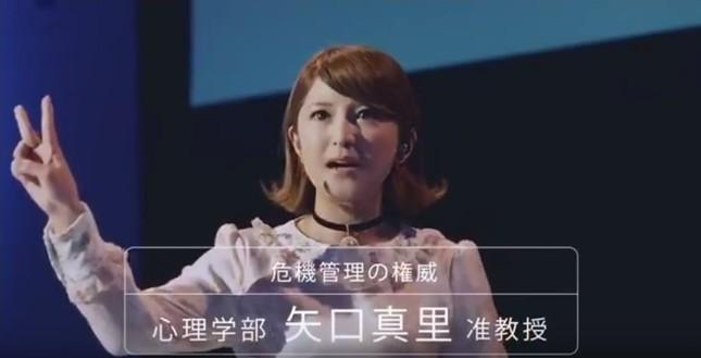 矢口さんは「二兎を追う者は一兎をも得ず」と力説(YouTubeで公開されていたCM動画より/現在は非公開)