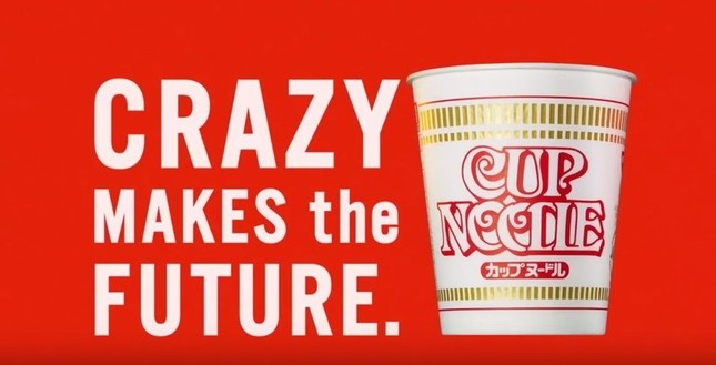 CMテーマは「CRAZY MAKES the FUTURE.」