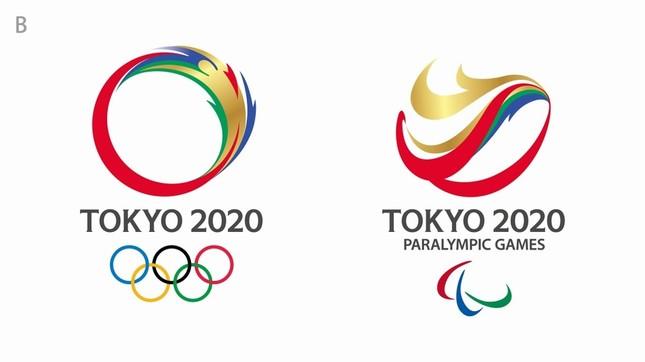 最終候補作品B「つなぐ輪、広がる和」 (C)Tokyo 2020