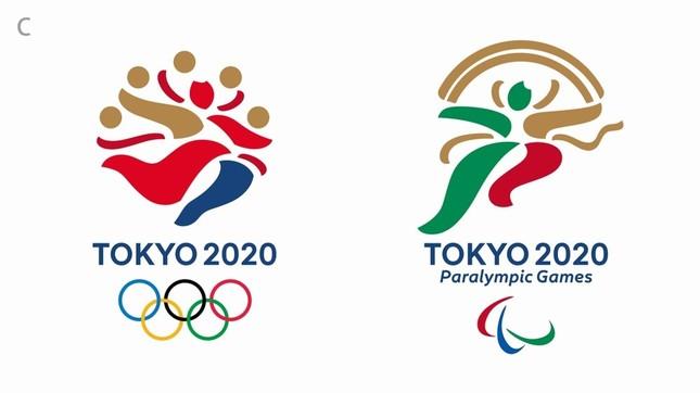 最終候補作品C「超える人」 (C)Tokyo 2020