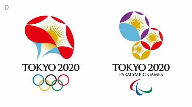 最終候補作品D「晴れやかな顔、花咲く」 (C)Tokyo 2020