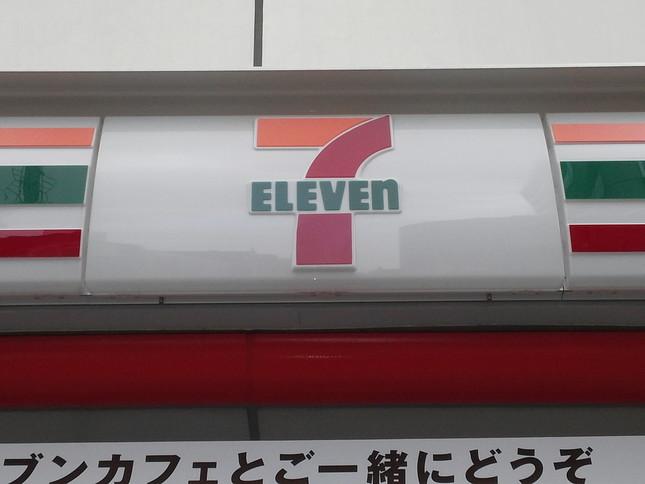 雑誌やインターネット上のコラムでは、鈴木氏の次男が後を継ぐのではないかとも見られている(2015年11月撮影)。