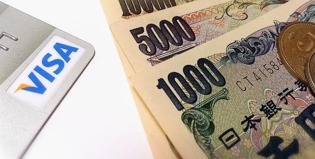 大阪市は「VISA」カードを使った生活保護費のプリペイド支払いを昨年度末で終了。ネットで「もう終わりかよ!」などと批判の声があがった(写真はイメージ)